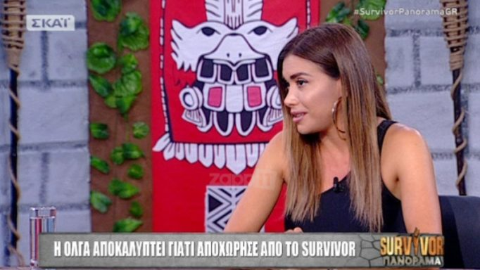 Survivor: Η Όλγα Φαρμάκη αποκάλυψε τον λόγο που αποχώρησε οικειοθελώς! | tlife.gr