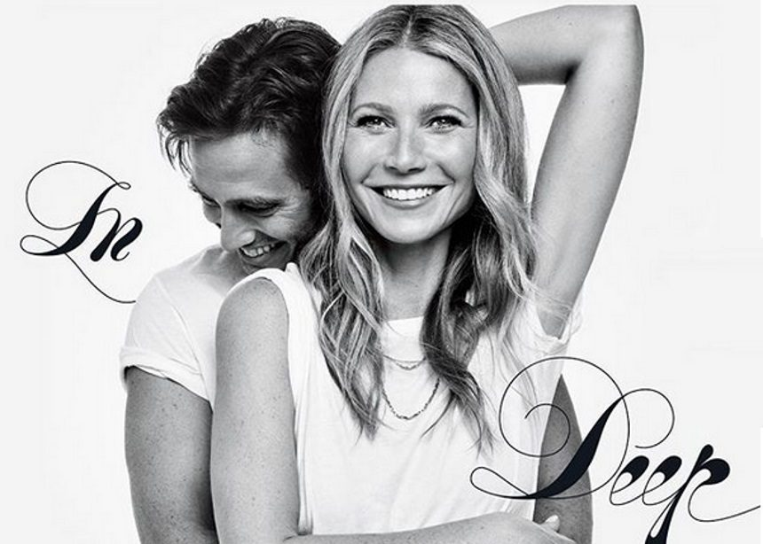 Gwyneth Paltrow – Brad Falchuk: Παντρεύτηκαν κρυφά; Οι πρώτες φωτογραφίες από τo party   tlife.gr