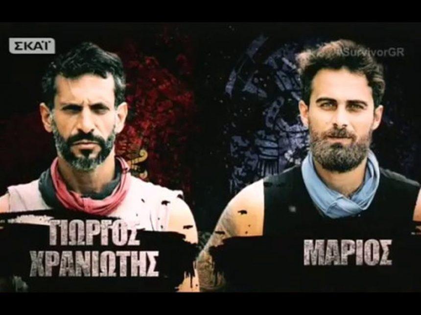 Survivor: Ο Γιώργος Χρανιώτης και ο Μάριος Πρίαμος Ιωαννίδης βρίσκονται καθ' οδόν για Άγιο Δομίνικο! [pics]   tlife.gr