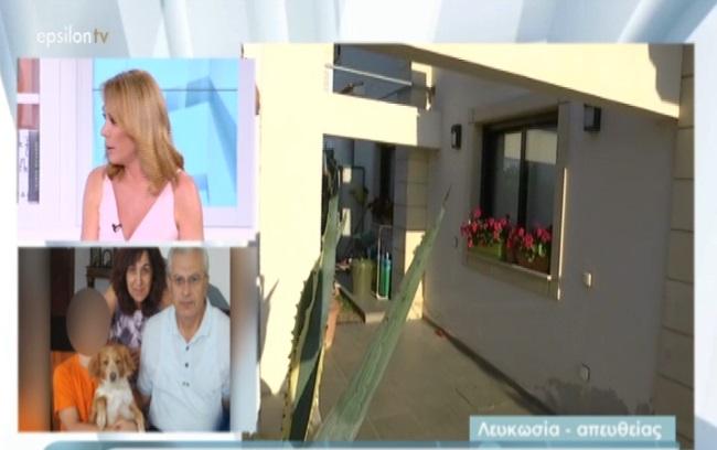 Tatiana Live: Θρίλερ με τη διπλή δολοφονία στη Λευκωσία – Η ανοιχτή πόρτα στην κουζίνα και τα συμπεράσματα της ιατροδικαστικής | tlife.gr