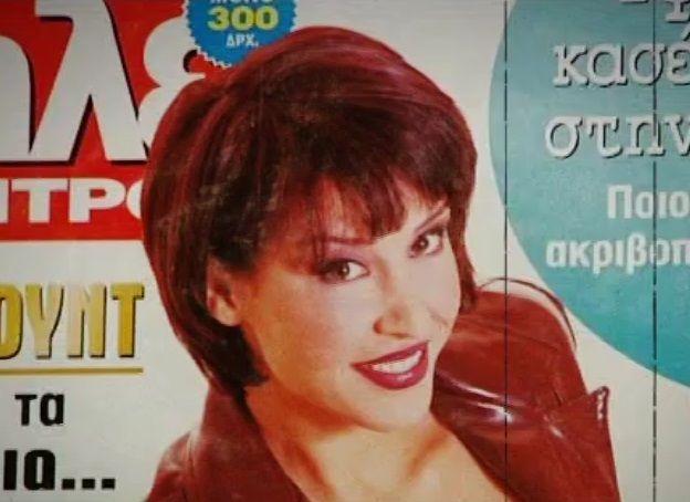 Tίνα Τόσκα: Πώς είναι σήμερα το μοντέλο των 90΄ς! Η καλλονή κόρη της! [pics]