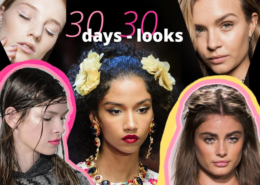 30 ολοκαίνουργια μακιγιάζ που θα δοκιμάσεις τον Ιούνιο (ένα για κάθε μέρα)