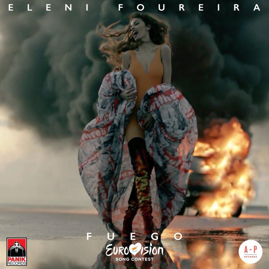 Ελένη Φουρέιρα: Άκουσε το Fuego στα Ισπανικά! ΒΙΝΤΕΟ | tlife.gr