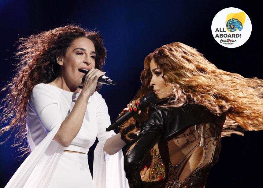 """Γιάννα Τερζή – Ελένη Φουρέιρα: Έτοιμες να βάλουν """"φωτιά"""" στη σκηνή της Eurovision 2018"""