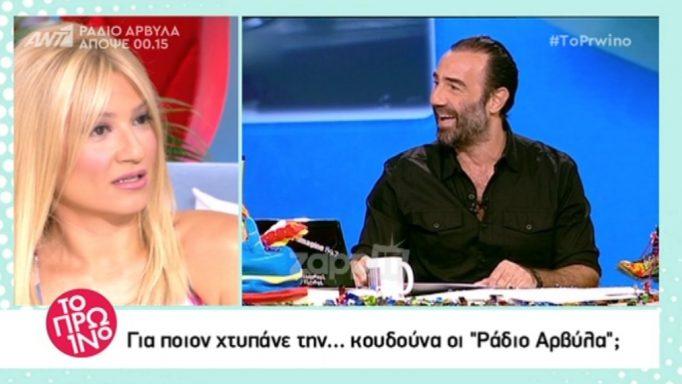 Η Φαίη Σκορδά δεν δικαιούται να ομιλεί για το άθλιο «Game of Love», αλλά ο Αντώνης Κανάκης και χθες το βράδυ τα έδωσε όλα! | tlife.gr