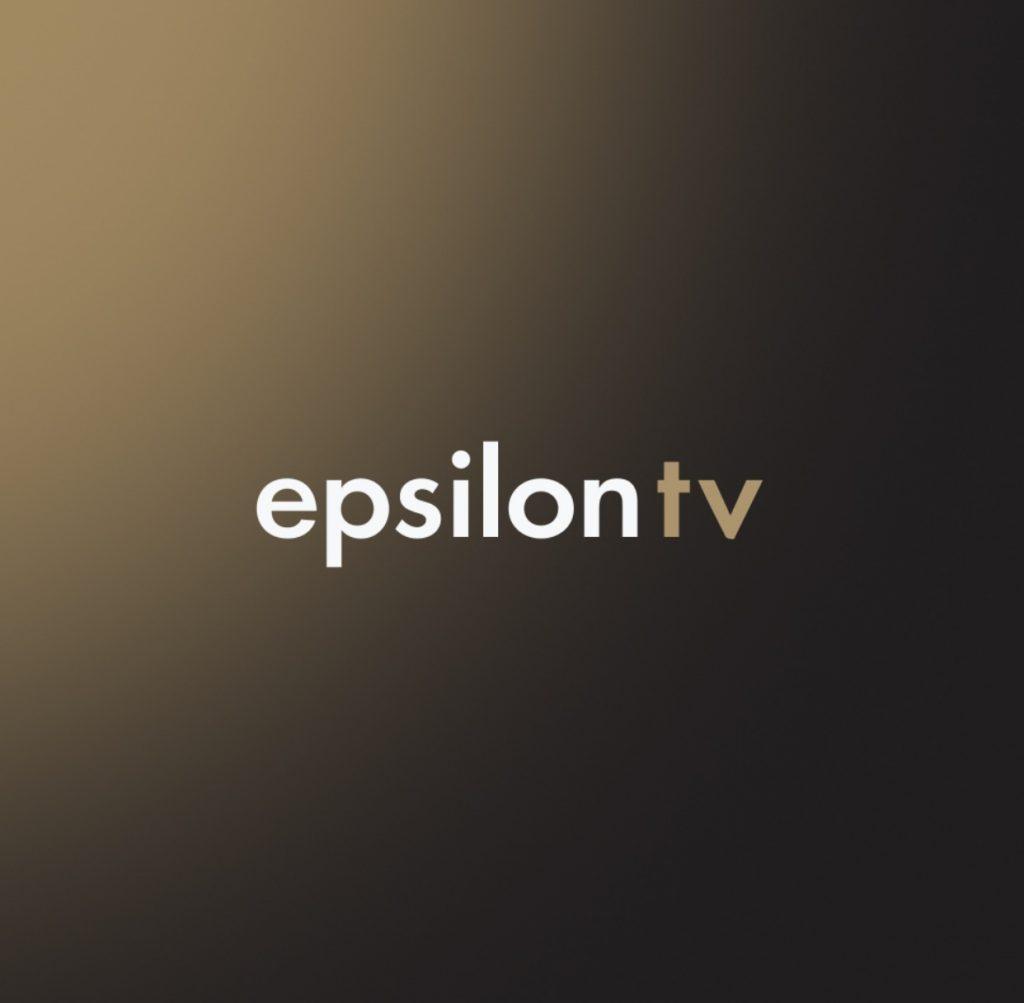 Epsilontv: Αυτός είναι ο γενικός διευθυντής ειδήσεων και ενημέρωσης του καναλιού!   tlife.gr