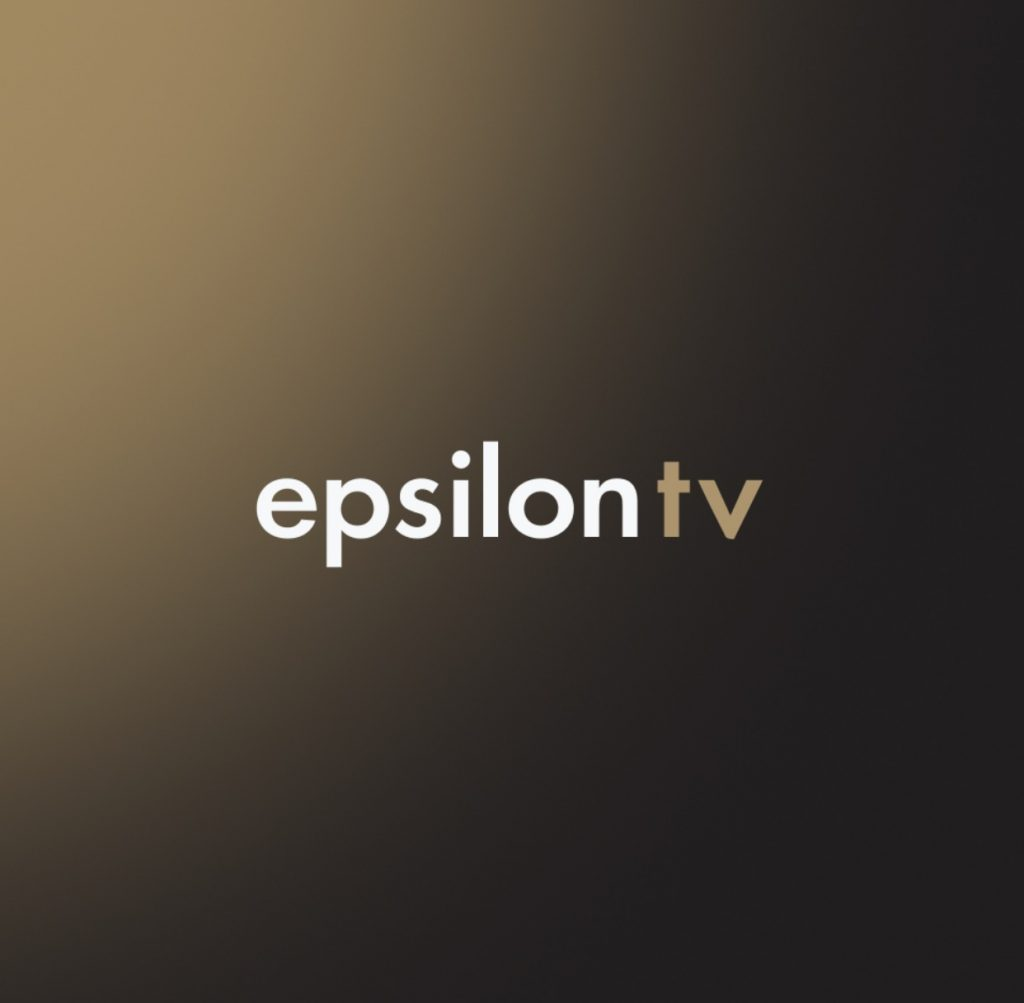Έρχονται τα… πάνω-κάτω στο πρόγραμμα του Epsilontv!