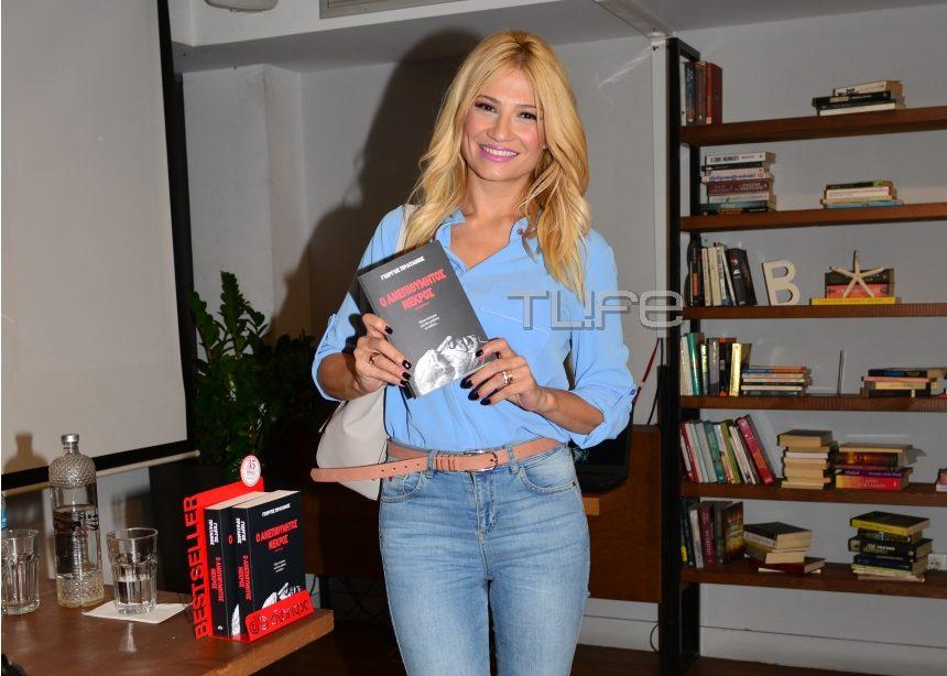 Φαίη Σκορδά: Επίσημη έξοδος σε παρουσίαση βιβλίου καλού της φίλου! [pics] | tlife.gr