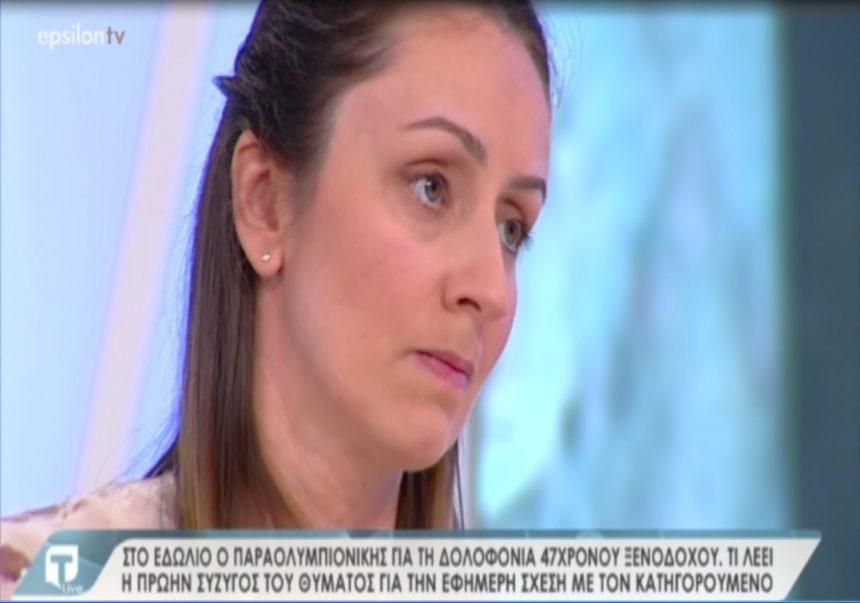Στο εδώλιο ο Παραολυμπιονίκης για τη δολοφονία του ξενοδόχου – Ξεσπά στην Tatiana Live η πρώην σύζυγος του θύματος   tlife.gr