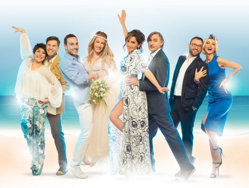 Το Mamma Mia κάνει περιοδεία σε όλη την Ελλάδα! | tlife.gr