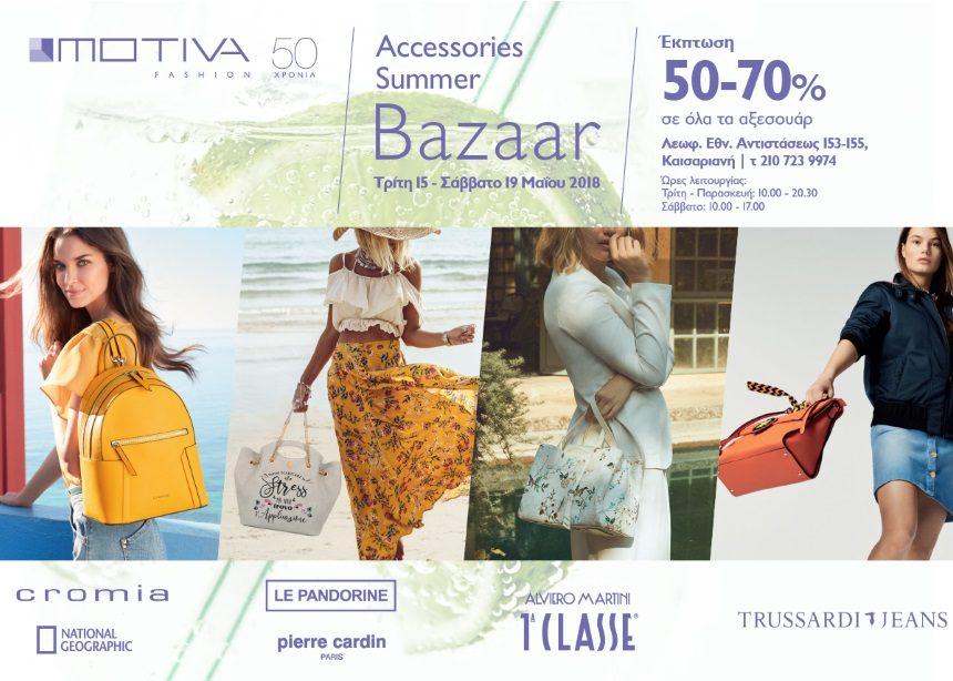 Summer Bazaar από τη MOTIVA FASHION: Επώνυμα αξεσουάρ σε εκρηκτικές εκπτώσεις | tlife.gr