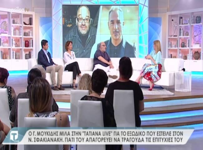 Ο Γιώργος Μουκίδης εξηγεί στην Τατιάνα Live γιατί έστειλε εξώδικο στο Νότη Σφακιανάκη! Video | tlife.gr