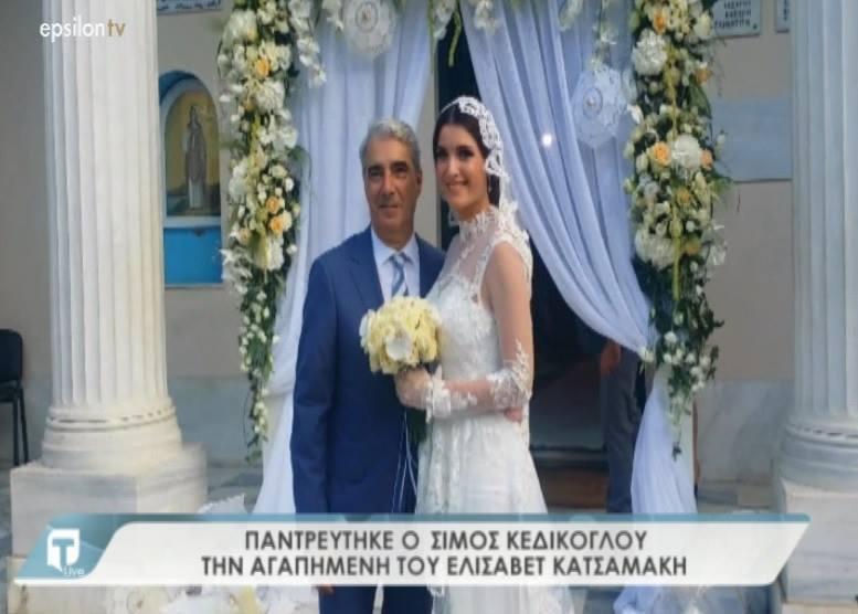 Tatiana Live: Όλα όσα έγιναν στον γάμο του Σίμου Κεδίκογλου – Video | tlife.gr