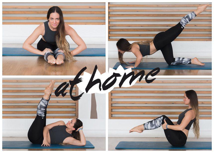 Ασκήσεις στο σπίτι: Η γυμναστική που πρέπει να κάνεις πριν φορέσεις το μαγιό σου! | tlife.gr