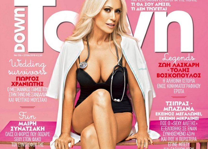 Η Μαρία Μπακοδήμου στην πιο σέξι φωτογράφισή της   tlife.gr