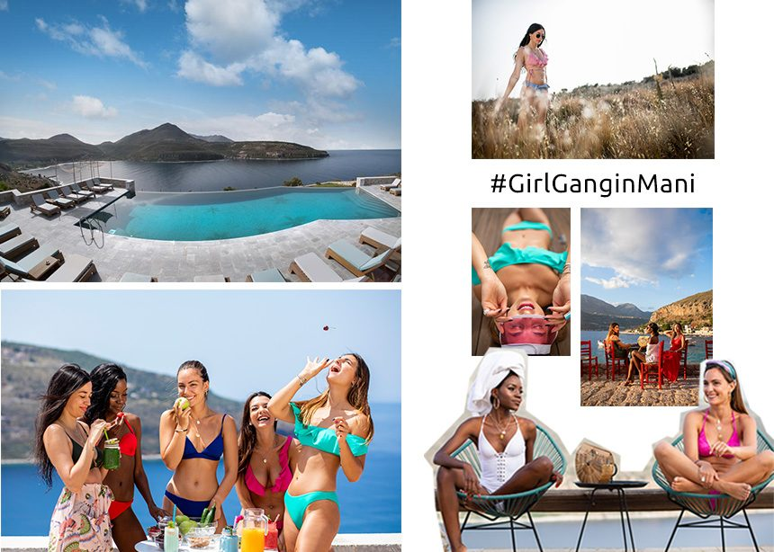 #GirlGanginMani: Όταν τα κορίτσια πήραν τα Calzedonia μαγιό τους κι έφυγαν για τη Μάνη…   tlife.gr