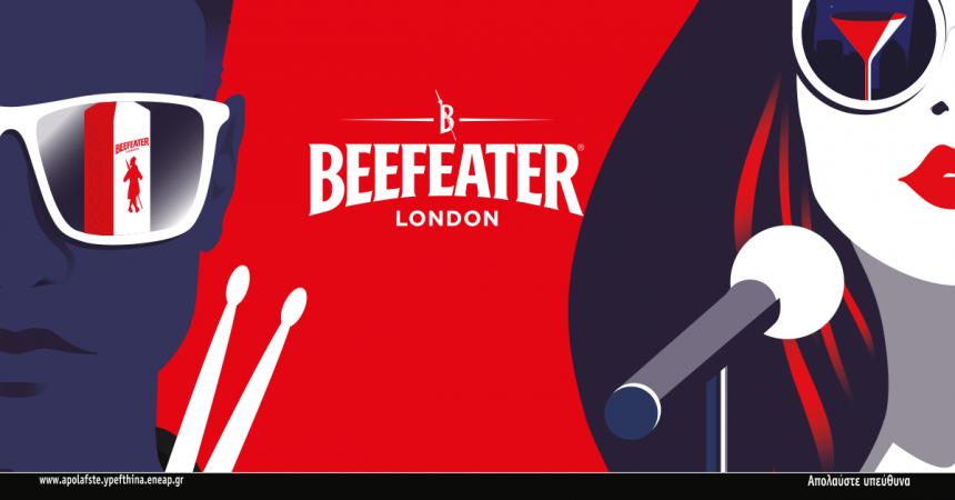 Ανατρεπτικές μουσικές συναντήσεις, καλοκαιρινά parties και πολλές εκπλήξεις από το Beefeater!   tlife.gr
