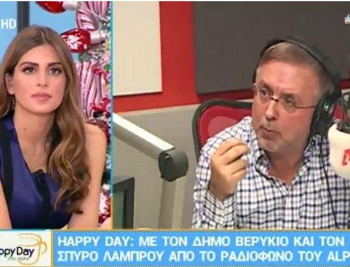 Στο… σκαμνί του ΕΣΡ το «Happy Day» και ο Δήμος Βερύκιος! | tlife.gr