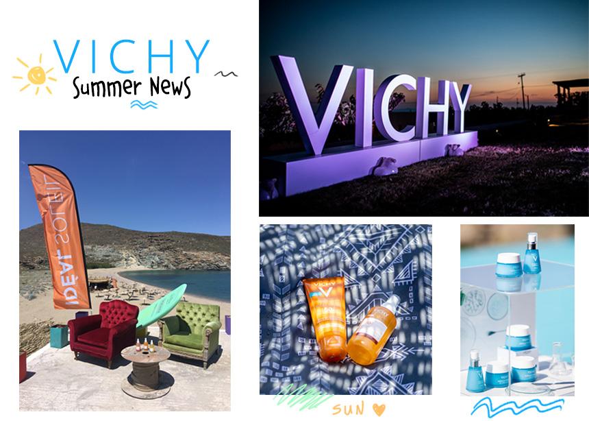 Τα νέα προϊόντα Vichy που μπήκαν πρώτα στο καλοκαιρινό νεσεσέρ της beauty editor! | tlife.gr