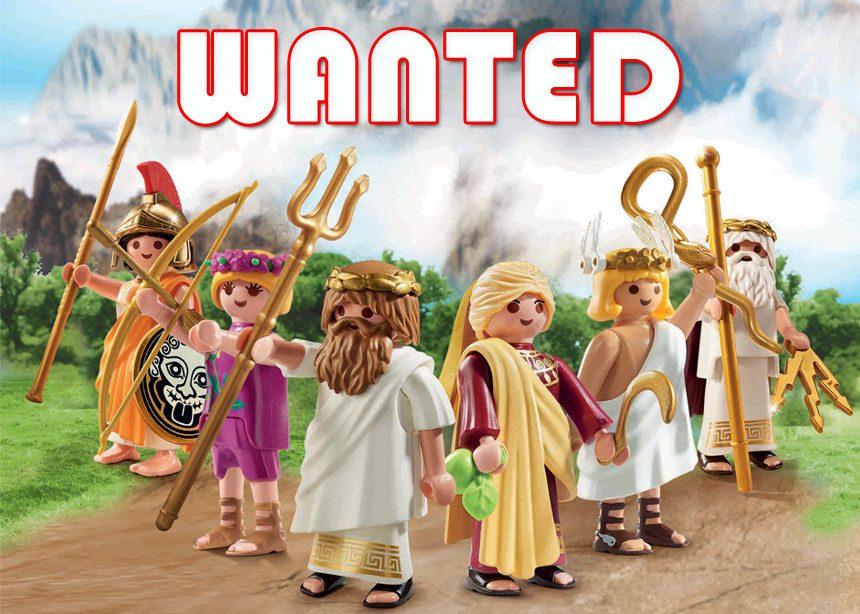 Έκτακτη είδηση:  Έξι από τους θεούς της αρχαίας Ελλάδας έφυγαν από τον Όλυμπο!   tlife.gr