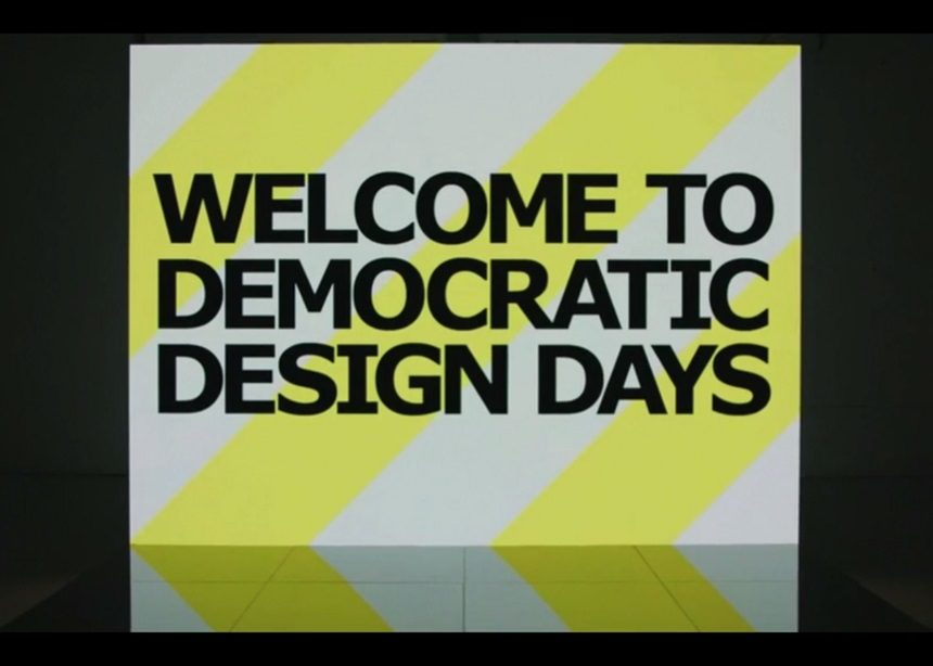 Ikea Democratic Design Days: Οι μεγάλες ανακοινώσεις της Ikea για τις νέες συνεργασίες της! | tlife.gr