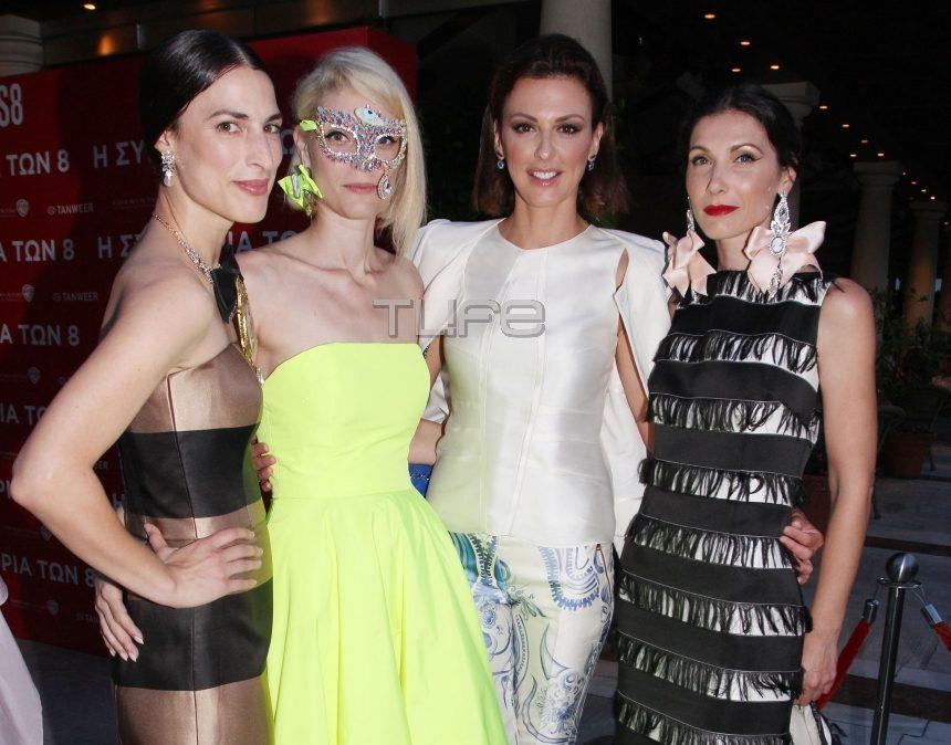 Διάσημες παρουσίες και fashion εμφανίσεις στην πρεμιέρα της ταινίας «Η συμμορία των 8» | tlife.gr