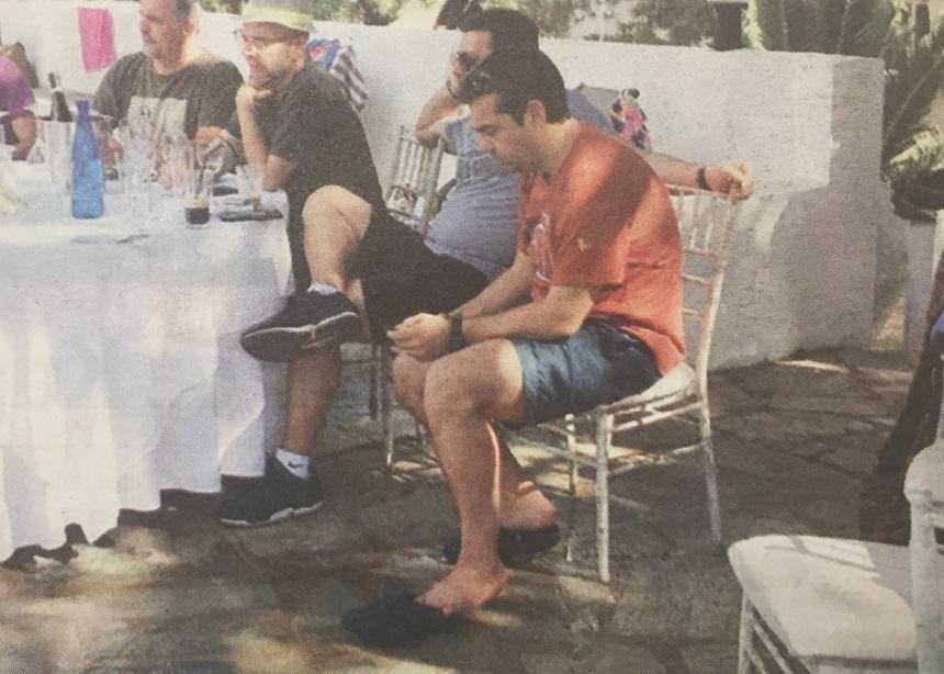 Αλέξης Τσίπρας: Χαλαρώνει σε πάρτι συμμαθητών των παιδιών του [pic]   tlife.gr