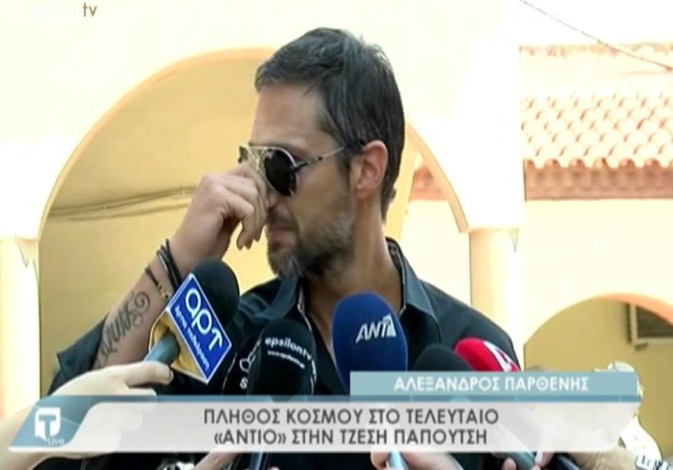 Τζέσυ Παπουτσή: Κατέρρευσαν μπροστά στην κάμερα οι συνάδελφοί της! Video | tlife.gr