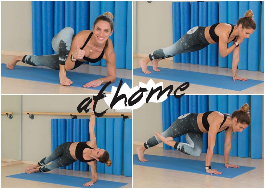 Γυμναστική στο σπίτι: Άσκηση σανίδα για γράμμωση και ενεργοποίηση μεταβολισμού