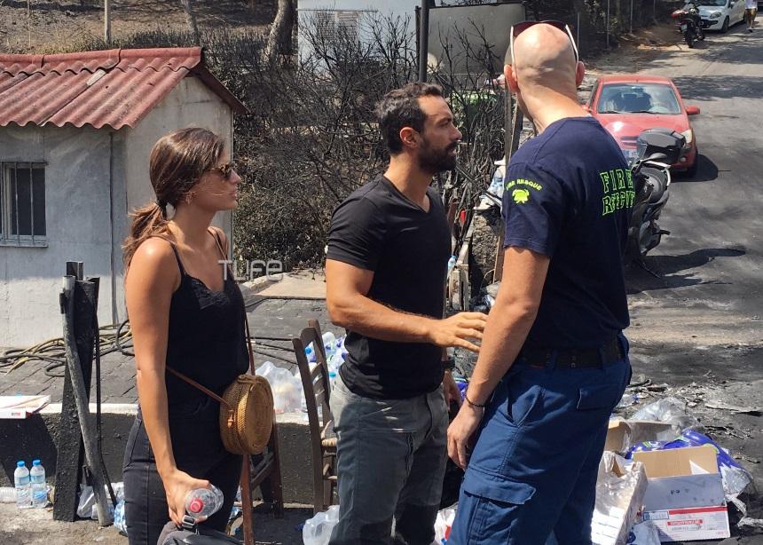 Σάκης Τανιμανίδης – Χριστίνα Μπόμπα: Κοντά στους πληγέντες από την φωτιά [pics]