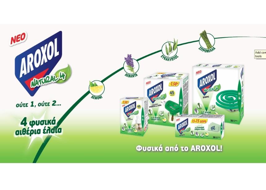 Nέο Aroxol Natural 4: Επιτέλους ήρθε… με φυσικό τρόπο! | tlife.gr