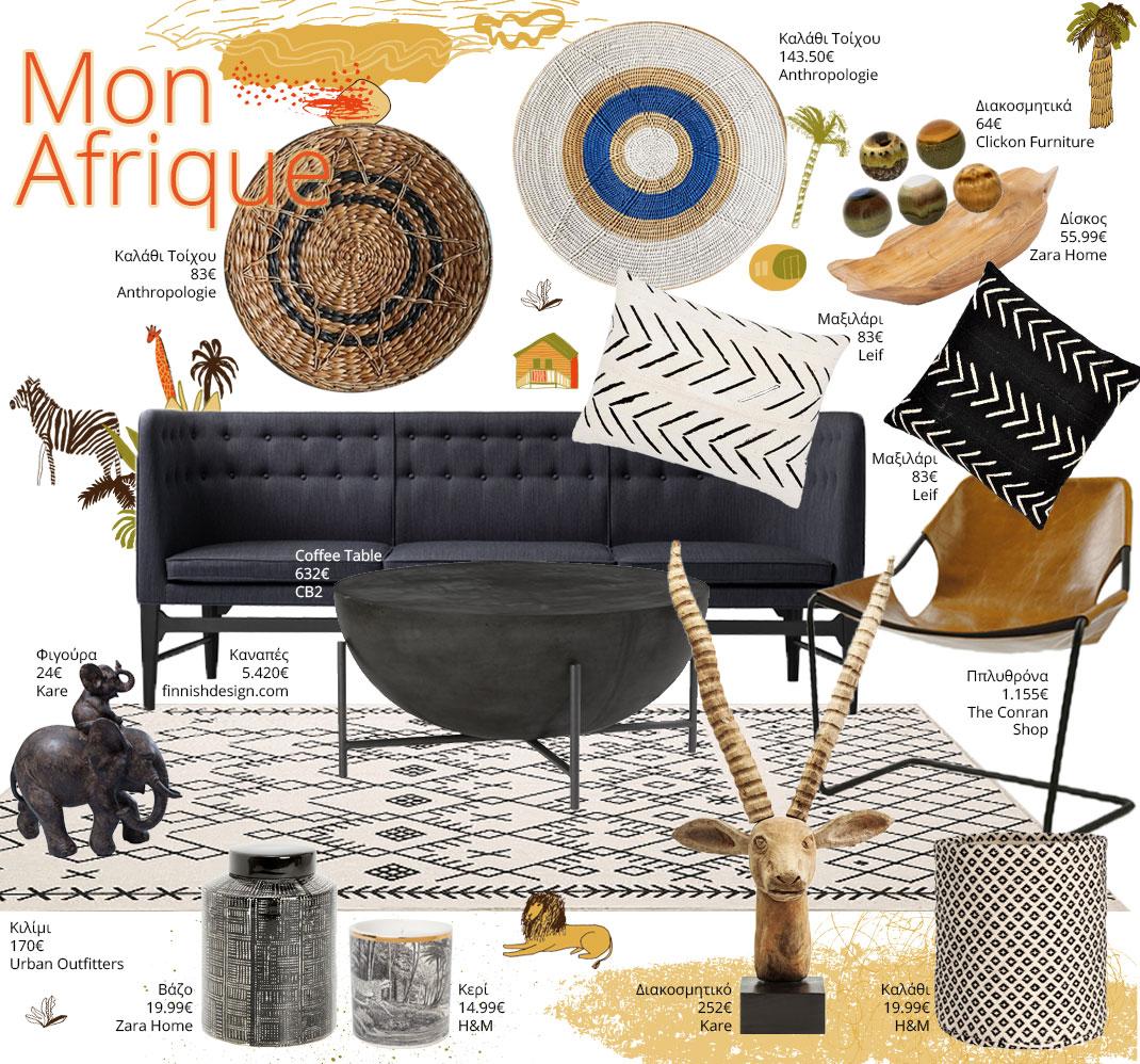 68612c27f4fc Mon Afrique - TLIFE