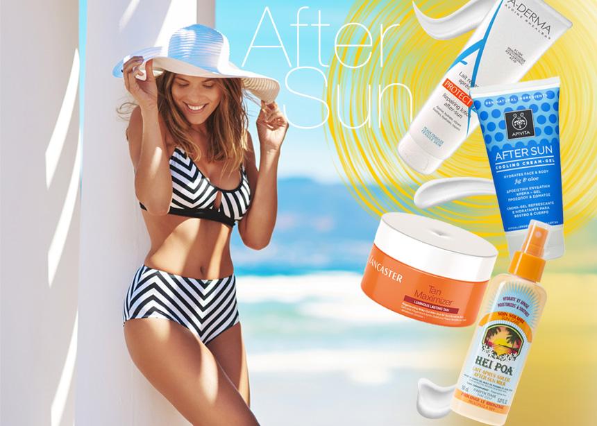 After sun: γιατί χρειάζεσαι ένα ειδικό προϊόν μετά τον ήλιο και όχι απλώς το body lotion που ήδη έχεις; | tlife.gr