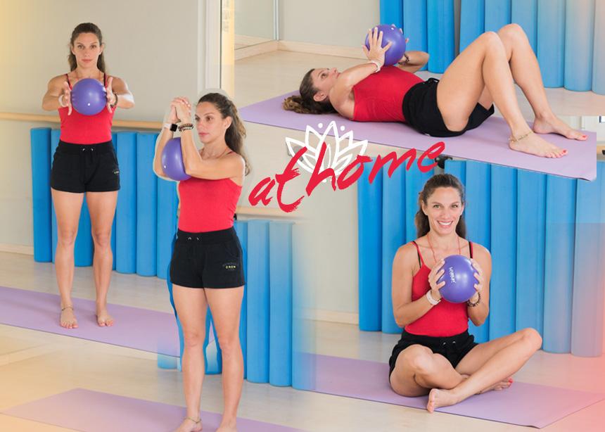 Γυμναστική στο σπίτι: Αν θέλεις στητό και καλοσχηματισμένο στήθος τότε ακολούθησε αυτές τις ασκήσεις   tlife.gr