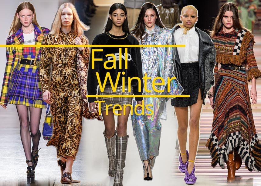 08bab7bd564 Φθινόπωρο – Χειμώνας 2018/19: Οι νέες τάσεις που θα φορέσουμε αυτήν τη  σεζόν (part 1)