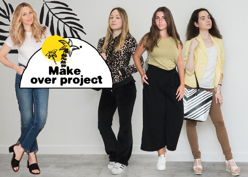 Make over: Δες πως άλλαξαν 4 αναγνώστριες μετά τη μεταμόρφωση και δήλωσε συμμετοχή