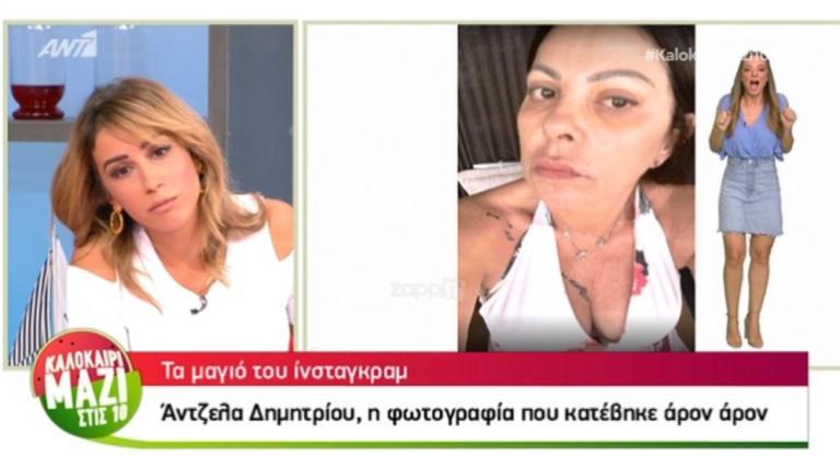 Άντζελα Δημητρίου: Φαρμακερά σχόλια στο «Καλοκαίρι μαζί στις 10» μετά τη φωτογραφία που κατέβασε! | tlife.gr