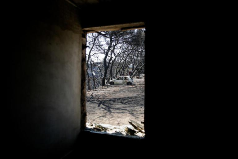 Φωτιές στην Αττική: Θρίλερ με δύο σορούς, που δεν έχουν αναγνωριστεί!   tlife.gr