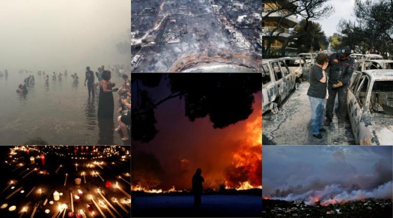 Telegraph: Η Ευρώπη «φλέγεται» και έρχονται χειρότερες μέρες | tlife.gr