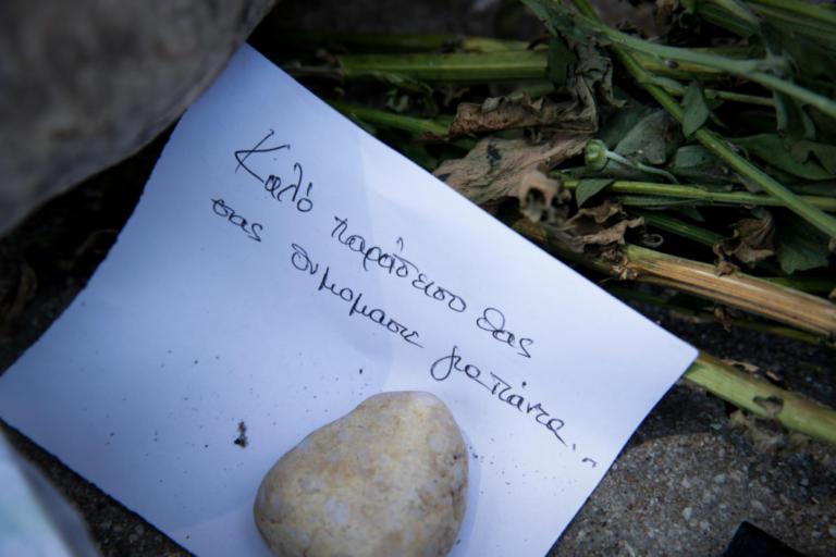 Τραγωδία στο Μάτι: Μεγαλώνει η λίστα των νεκρών! Κατέληξε 55χρονη εγκαυματίας – video | tlife.gr