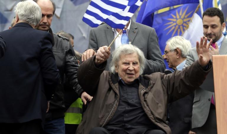 Σοβαρό καρδιακό επεισόδιο υπέστη ο Μίκης Θεοδωράκης | tlife.gr
