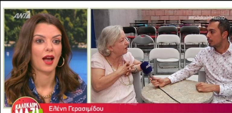 Άφωνη η Νικολέττα Ράλλη με την αποκάλυψη της Ελένης Γερασιμίδου! | tlife.gr