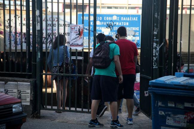 Ανατροπή! Σχέδιο αλλαγής για το πρωινό κουδούνι σε δημοτικά, γυμνάσια και λύκεια | tlife.gr
