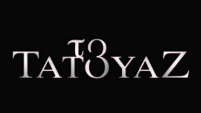 Τατουάζ: Η καλλονή ηθοποιός που μπαίνει στην σειρά! | tlife.gr