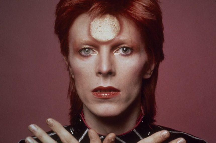 David Bowie: Μια μικρή περιουσία για την πρώτη ηχογράφηση του θρύλου της μουσικής σκηνής!   tlife.gr