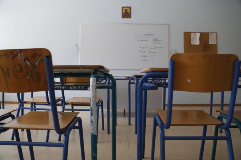 Κλειστά όλα τα σχολεία αύριο λόγω κακοκαιρίας στην Αττική | tlife.gr