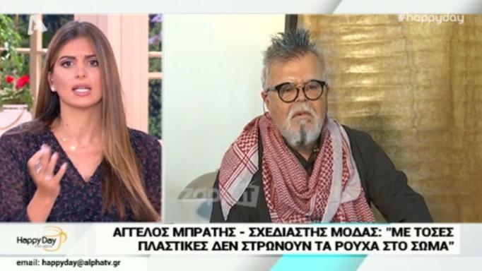 Κόλαση» στον αέρα του Alpha με τα σχόλια για Σπυροπούλου και Next Top Model! | tlife.gr