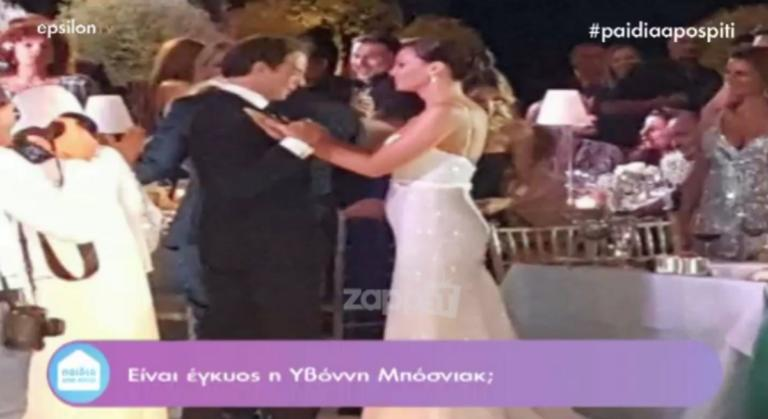 Είναι έγκυος στο δεύτερο παιδί η Υβόννη Μπόσνιακ; | tlife.gr