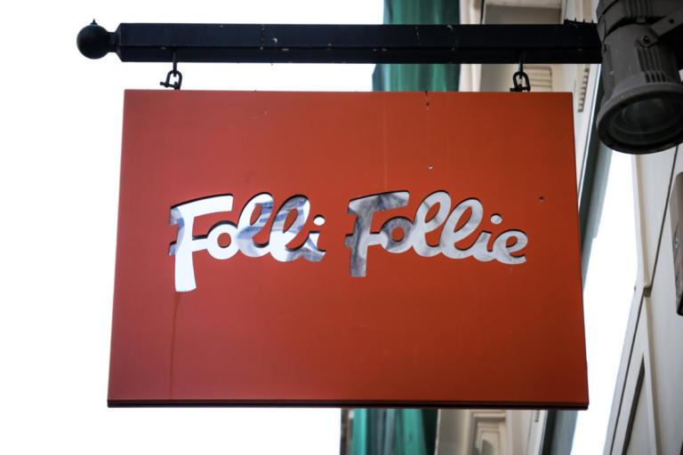 Folli Follie – Κουτσολιούτσος: Έχει μεγάλες ευθύνες ο πατέρας μου για τα όσα έγιναν | tlife.gr
