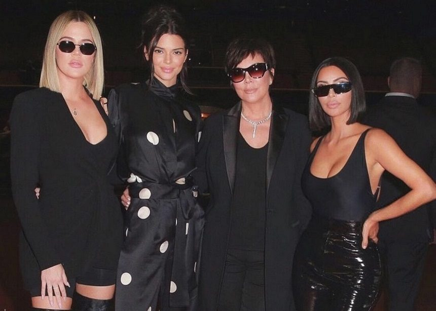 Kardashians & Jenners: Αυτή είναι η ολοκαίνουρια έπαυλη των διάσημων γυναικών στην California | tlife.gr